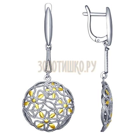 Серьги длинные из  серебра с золочением 94022390