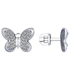 Серьги-пусеты из серебра с фианитами 94022440