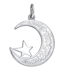 Подвеска мусульманская из серебра 94030017