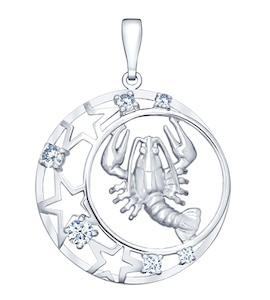 Подвеска «Знак зодиака Рак» из серебра 94030089