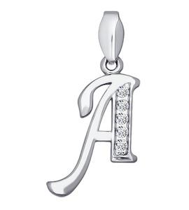 Подвеска-буква из серебра с фианитами 94030450