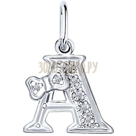 Серебряная подвеска-буква «А» 94030471