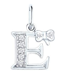Серебряная подвеска-буква «Е» 94030473