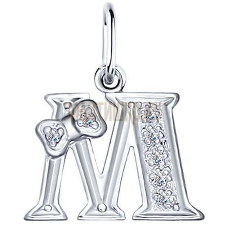 Серебряная подвеска-буква «М» 94030476