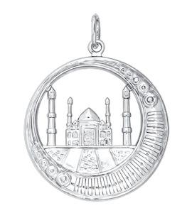 Серебряная мусульманская подвеска «Мечеть» 94030696