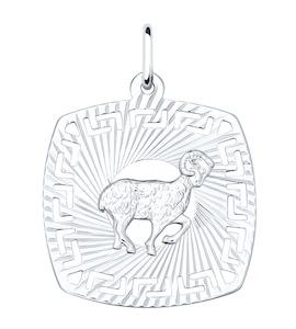 Подвеска «Знак зодиака Овен» из серебра 94030858