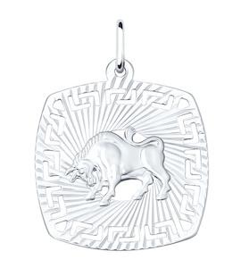 Подвеска «Знак зодиака Бык» из серебра 94030859