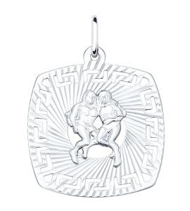 Подвеска «Знак зодиака Близнецы» из серебра 94030860