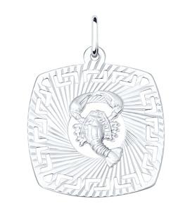 Подвеска «Знак зодиака Рак» из серебра 94030861