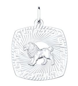 Подвеска из серебра «Знак зодиака Лев» 94030862