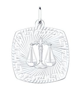 "Подвеска знак зодиака из серебра ""Весы"" 94030864"
