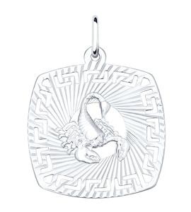 Подвеска «Знак зодиака Рак» из серебра 94030865