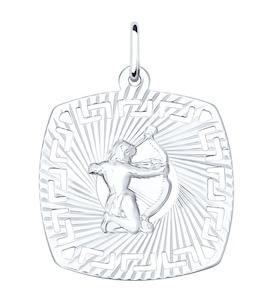 Подвеска «Знак зодиака Стрелец» из серебра 94030866