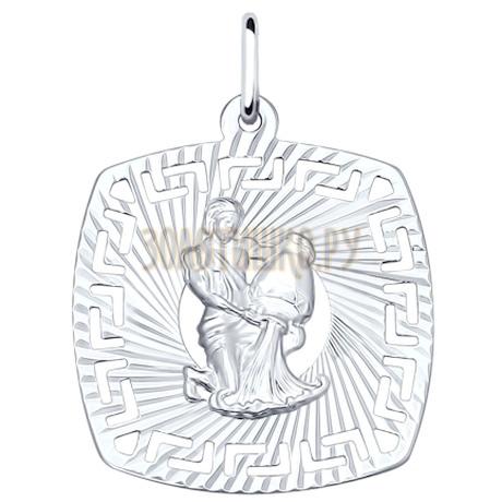 Подвеска «Знак зодиака Водолей» из серебра 94030868