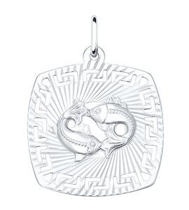Подвеска «Знак зодиака Рыбы» из серебра 94030869
