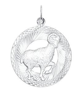 Подвеска знак зодиака из серебра с алмазной гранью 94030870