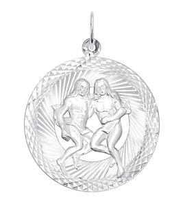 Подвеска знак зодиака из серебра с алмазной гранью 94030872