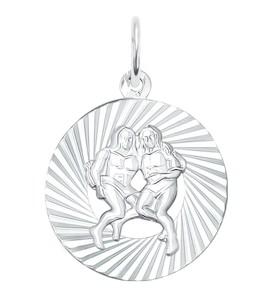 Подвеска «Знак зодиака Близнецы» из серебра 94030884