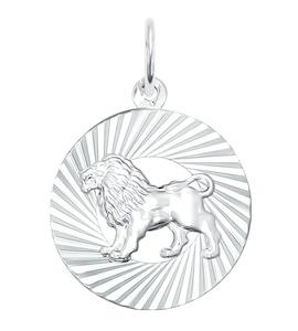 Подвеска «Знак зодиака Лев» из серебра 94030886