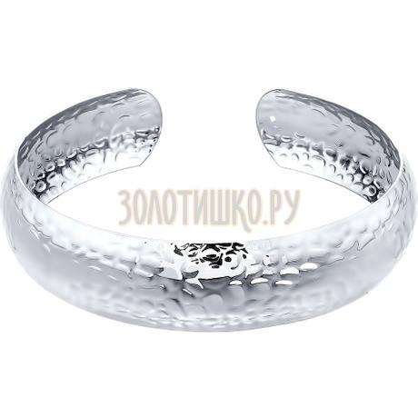 Браслет жёсткий из серебра 94050010