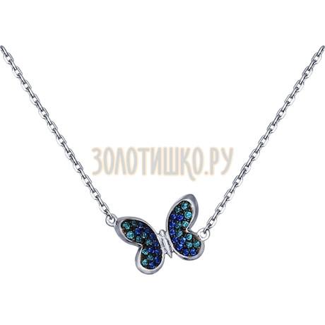Колье из серебра с зелеными и синими фианитами 94070101
