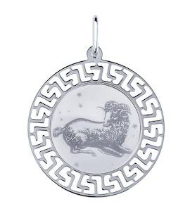 Подвеска знак зодиака «Овен» 94100005