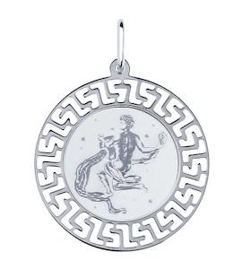 Подвеска «Знак зодиака Водолей» с лазерной обработкой 94100015
