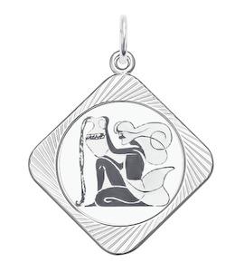 Подвеска знак зодиака «Водолей» 94100077