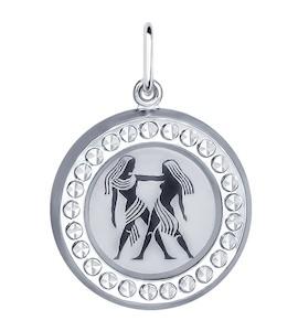 Подвеска знак зодиака «Близнецы» 94100117