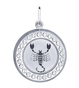 Подвеска знак зодиака «Скорпион» 94100122