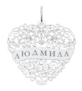 Подвеска из серебра «Людмила» 94100196