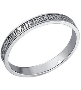 Православное обручальное кольцо из серебра 94110007
