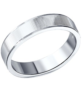 Кольцо обручальное из серебра с алмазной гранью 94110011
