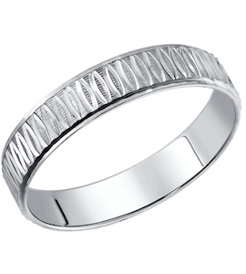 Серебряное обручальное кольцо с алмазной гранью 94110012