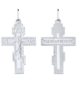 Серебряный крестик 94120031