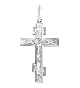 Православный крест из серебра 94120032