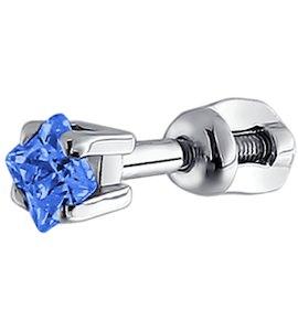Серьги одиночные из серебра с голубым фианитом 94170005