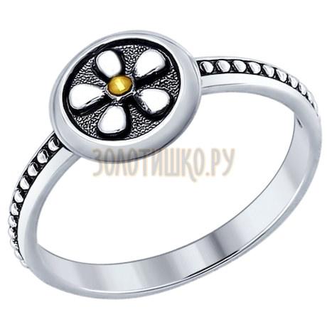 Кольцо из чернёного серебра 95010086