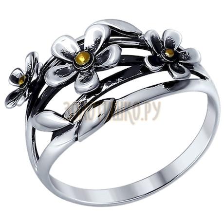 Кольцо из чернёного серебра 95010089