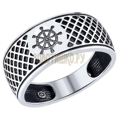 Кольцо из чернёного серебра 95010094