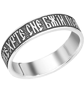 Кольцо с молитвой 95110002