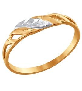 Золотое кольцо 010883