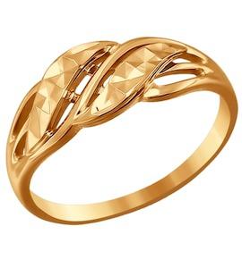 Золотое кольцо 010911