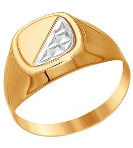 Золотое кольцо 011277