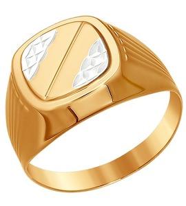 Золотое кольцо 011280