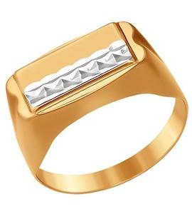 Золотое кольцо 011396