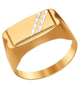 Золотое кольцо 011398