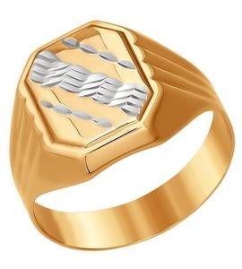 Золотое кольцо 012027