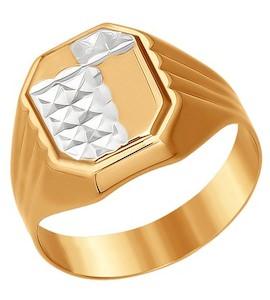 Золотое кольцо 012028
