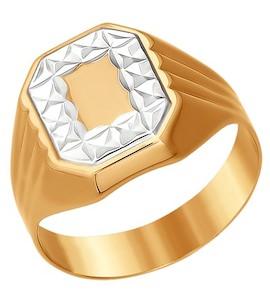 Золотое кольцо 012030